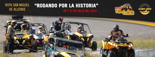 6_Ruta_San_Miguel_de_Allende