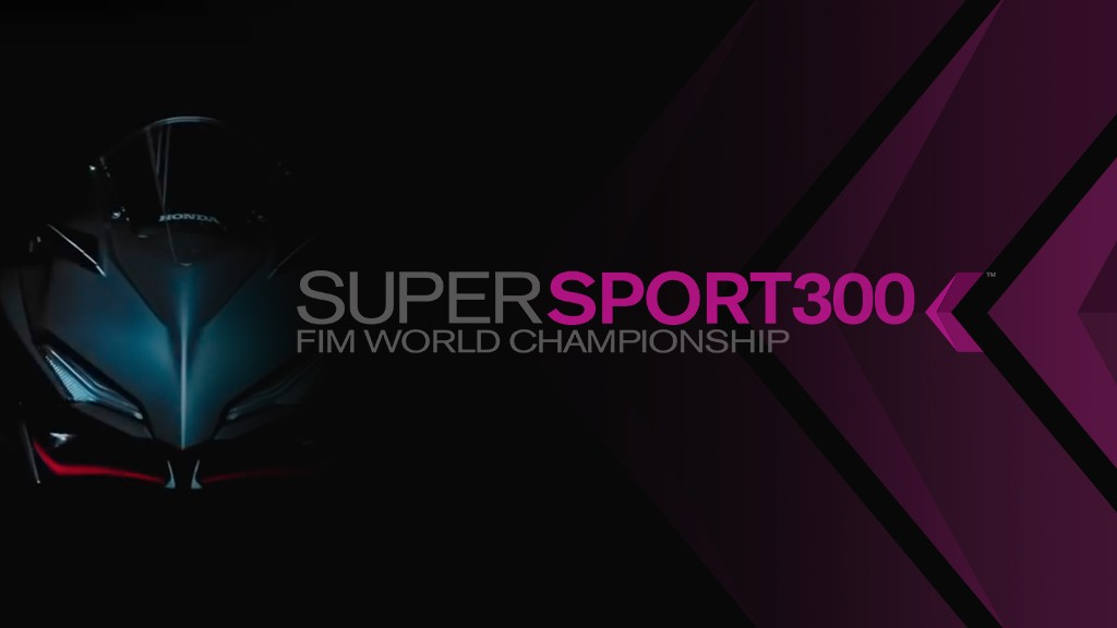 supersport300_top_release
