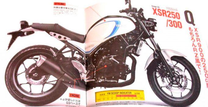 yamaha-xsr300