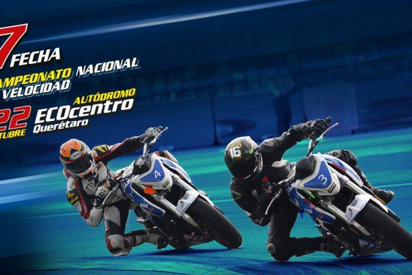 El autódromo Querétaro será el escenario de la penúltima fecha del Nacional de Velocidad